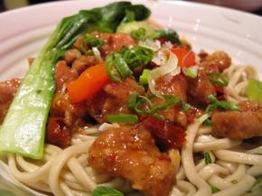 Spicy Sichuanese Pork Noodles