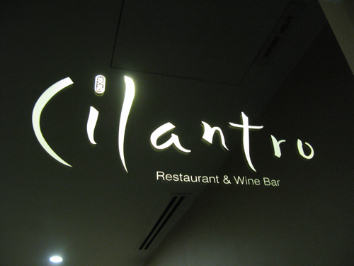 Cilantro Vs Sage Battle Of Kl S Fine Dining Sister Restaurants The Boy Who Ate The World