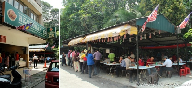 Restoran ZK Kampung Attap