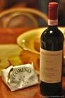 Fattoria Corzano - Chianti & Pecorino