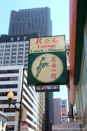R&G Lounge, Chinatown