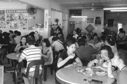 Choon Hui Cafe in full swing...