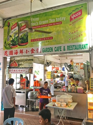 Golden Arch Garden Cafe & Restaurant