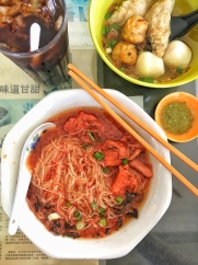 Ang Chew Red Wine Mee Sua - Taste of Foo Chow
