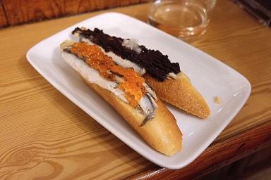 Fish Roe & Caviar