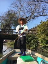 Yanagawa Cruise - Singing boatman