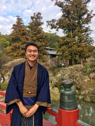 Daizafu Tenmagu and Kimono Experience